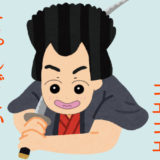 """【感想とちょっと攻略】スーパーファミコンミニで""""がんばれゴエモン ゆき姫救出絵巻""""をクリアしたぞ!!"""