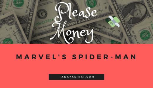 【PS4】予備知識ゼロの蜘蛛男が家賃滞納で追い出される