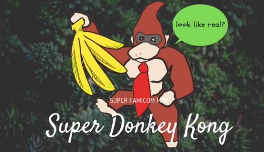 """【感想とちょっと攻略】スーパーファミコンミニで""""ドンキーコング""""をクリアしたぞ!!"""