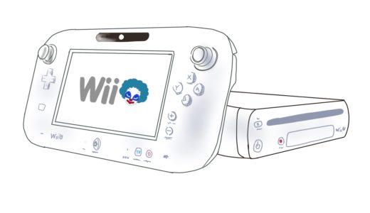 【WiiU】意外にも名作揃い!?おすすめランキング10はイカが?