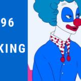 【PS2】個人的名作ランキングベスト96