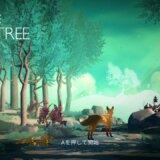 【評価】『The First Tree』はキツネで綺麗な森をウロウロするゲーム