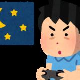 「ゲームを長時間やめない子ども」の悩みを解決する方法を教えます